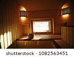 sauna  wooden interior baths ... | Shutterstock . vector #1082563451