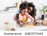 african american mother and kid ... | Shutterstock . vector #1082572445