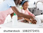 african american mother and... | Shutterstock . vector #1082572451