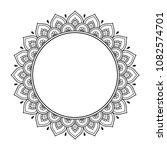 circular pattern in form of... | Shutterstock .eps vector #1082574701
