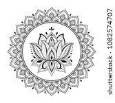 circular pattern in form of... | Shutterstock .eps vector #1082574707