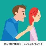 husband comforting sad wife | Shutterstock .eps vector #1082576045