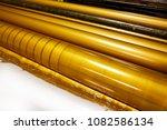 printer ink machine rotary... | Shutterstock . vector #1082586134