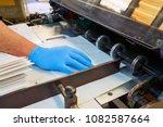 flexo printing machine in a... | Shutterstock . vector #1082587664