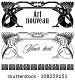 art deco set of frame templates ... | Shutterstock .eps vector #108259151