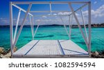 empty sunbathing place.... | Shutterstock . vector #1082594594