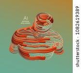 artificial intelligence.... | Shutterstock .eps vector #1082619389