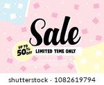 sale banner layout design | Shutterstock .eps vector #1082619794