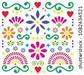 mexican folk art vector pattern ... | Shutterstock .eps vector #1082634521