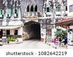 stone town  tanzania   january... | Shutterstock . vector #1082642219