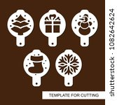 set of coffee stencils. for... | Shutterstock .eps vector #1082642624