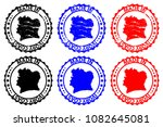 made in ivory coast   rubber... | Shutterstock .eps vector #1082645081