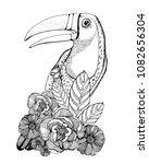 toucan  flowers  tropical... | Shutterstock .eps vector #1082656304
