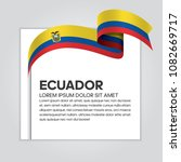 ecuador flag background | Shutterstock .eps vector #1082669717