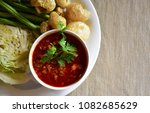 close up delicious looking... | Shutterstock . vector #1082685629