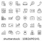 thin line icon set  ... | Shutterstock .eps vector #1082690141