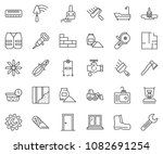 thin line icon set   cutter...   Shutterstock .eps vector #1082691254