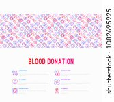 blood donation  charity  mutual ... | Shutterstock .eps vector #1082695925
