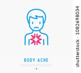 pain in chest thin line icon.... | Shutterstock .eps vector #1082698034