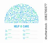 help and care concept in half... | Shutterstock .eps vector #1082700377