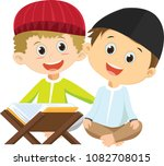 happy two muslim boys reading... | Shutterstock .eps vector #1082708015