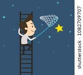 businessman picking up a big... | Shutterstock .eps vector #1082709707