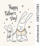 father s day card with happy... | Shutterstock .eps vector #1082711081