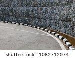 gabion wall  stone wall. | Shutterstock . vector #1082712074