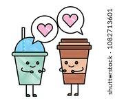 milkshake with straw delicious...   Shutterstock .eps vector #1082713601