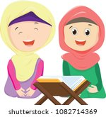 happy two muslim girls reading... | Shutterstock .eps vector #1082714369