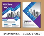 business abstract vector... | Shutterstock .eps vector #1082717267