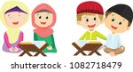 happy muslim boys and girls... | Shutterstock . vector #1082718479