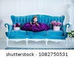 princess baby in purple dress... | Shutterstock . vector #1082750531