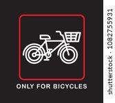 street bicycle lane symbol.... | Shutterstock .eps vector #1082755931