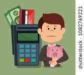 businessman with save money... | Shutterstock .eps vector #1082769221