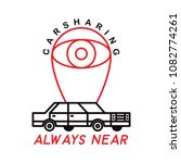carsharing. idea for the logo... | Shutterstock .eps vector #1082774261
