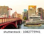 tokyo japan   march 27  2018  ... | Shutterstock . vector #1082775941