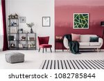 striped carpet and pouf in... | Shutterstock . vector #1082785844