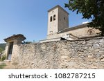 Small photo of San Miguel de Orna church Serrablo romanesque route in Valley of Tena Huesca Aragon Spain