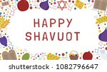 frame with shavuot holiday flat ... | Shutterstock .eps vector #1082796647