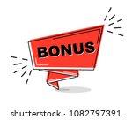red flat line banner bonus   Shutterstock .eps vector #1082797391