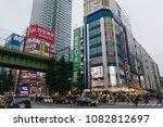 tokyo  japan   october 14  2017.... | Shutterstock . vector #1082812697
