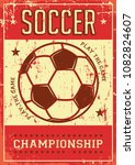 soccer football sport retro pop ... | Shutterstock .eps vector #1082824607