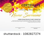 certificate template with... | Shutterstock .eps vector #1082827274