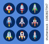 space rockets icons set in flat ...   Shutterstock . vector #1082827547