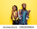 portrait of a happy young afro... | Shutterstock . vector #1082858804