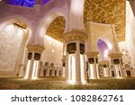 uae  abu dhabi   february 2 ...   Shutterstock . vector #1082862761