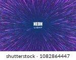light rays. neon radial lines... | Shutterstock .eps vector #1082864447