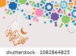 ramadan kareem arabic... | Shutterstock .eps vector #1082864825