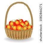 generous harvest. in a... | Shutterstock .eps vector #1082866271